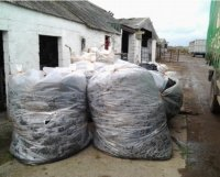 Large Liners on Farm Full of Waste